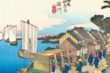 ポイントOコース「品川宿」を公開しました